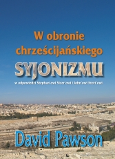w-obronie-syjonizmu